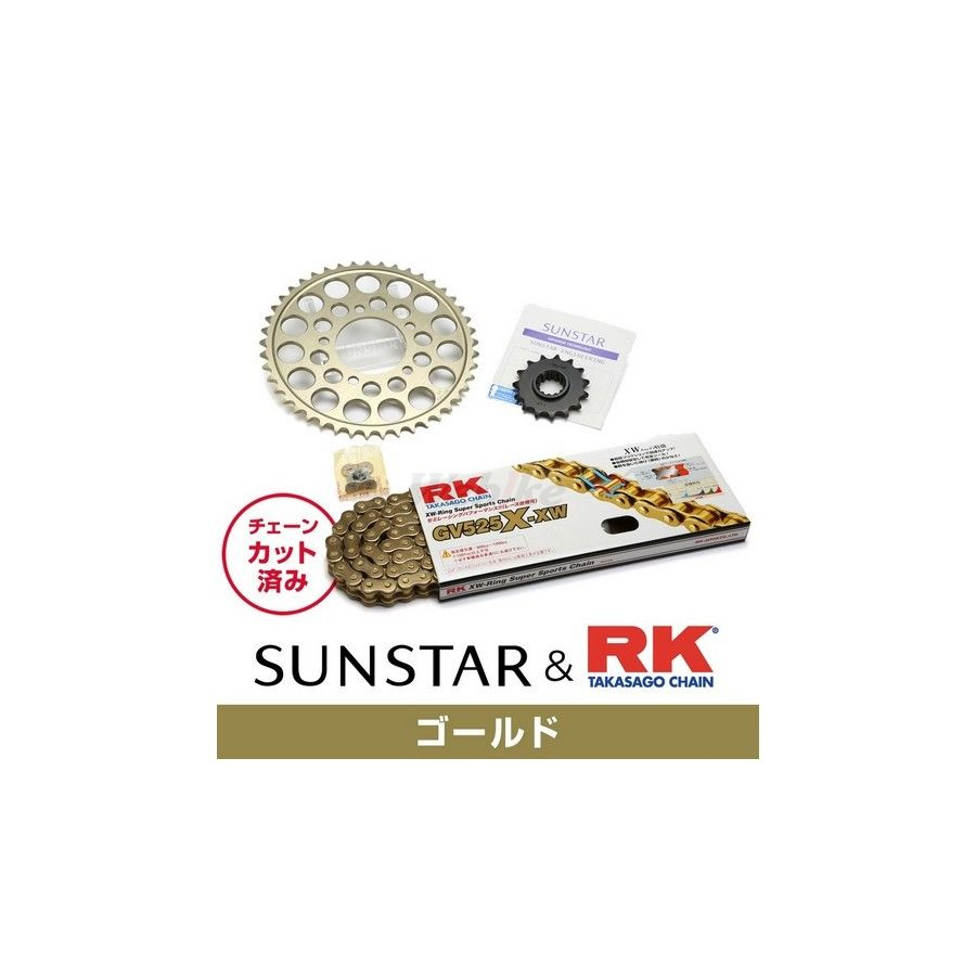 SUNSTAR サンスター フロント・リアスプロケット&チェーン・カシメジョイントセット チェーン銘柄:RK製GV525X-XW(ゴールドチェーン) Z1000J
