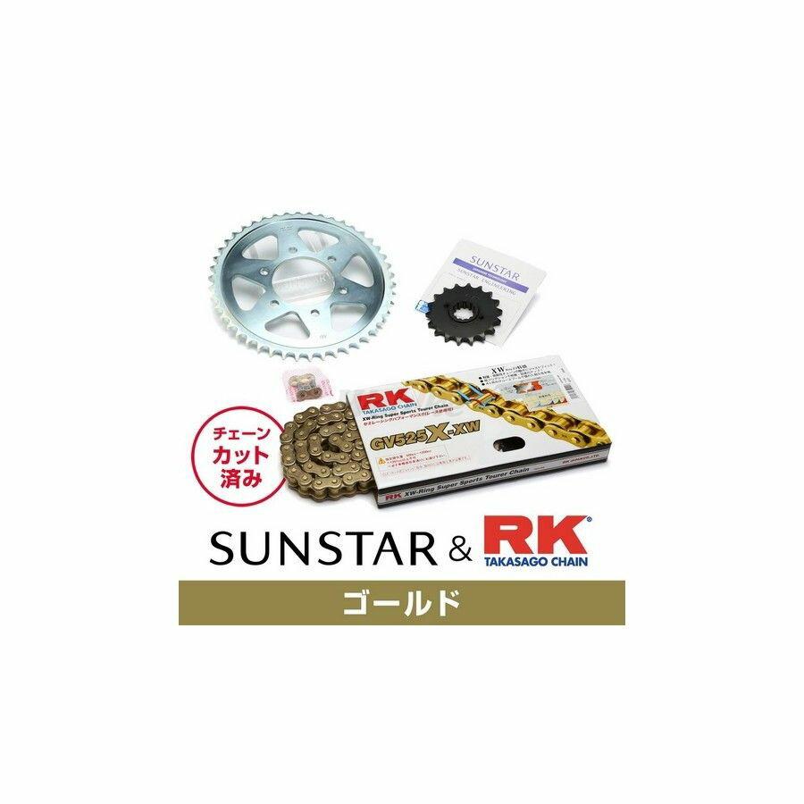 SUNSTAR サンスター フロント・リアスプロケット&チェーン・カシメジョイントセット チェーン銘柄:RK製GV525X-XW(ゴールドチェーン) Z1000H