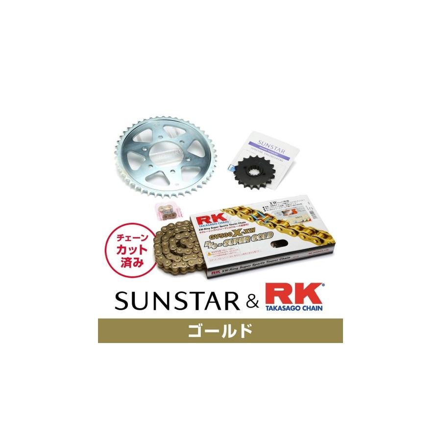 SUNSTAR サンスター フロント・リアスプロケット&チェーン・カシメジョイントセット チェーン銘柄:RK製GV530X-XW(ゴールドチェーン) Z1 (900SUPER4) Z900 (KZ900)