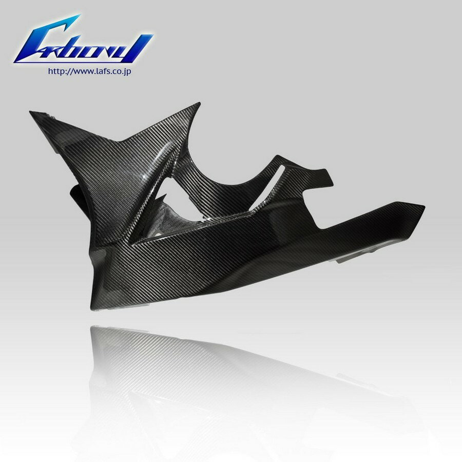 Carbony カーボニー ドライカーボン ロングアンダーカウル 仕上げ:ツヤ有り 仕様:綾織り S1000RR 2010-2014