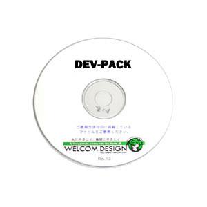 【送料無料】プログラム開発パッケージCD CipherBASICコンパイラ 【最新バージョン】/ ウェルコムデザイン
