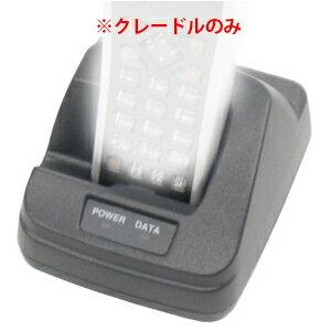 【送料無料】BHT-500B/BHT-500Q用 充電機能付通信クレードル USB-COM/ ウェルコムデザイン