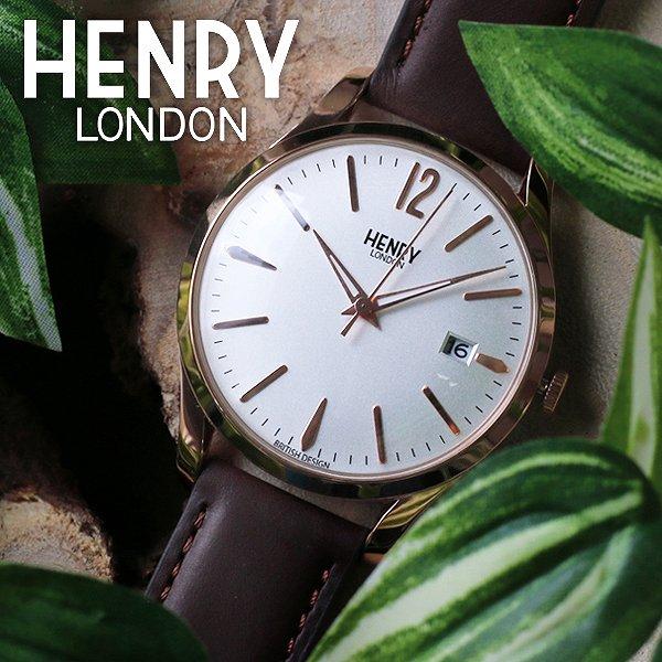 送料無料 ヘンリーロンドン HENRY LONDON リッチモンド 39mm メンズ レディース 腕時計 HL39-S-0028 ホワイト/ブラウン 人気 ブランド ヘンリーロンドン時計 ヘンリーロンドン腕時計 激安 セール sale 男性 女性 ギフト プレゼント