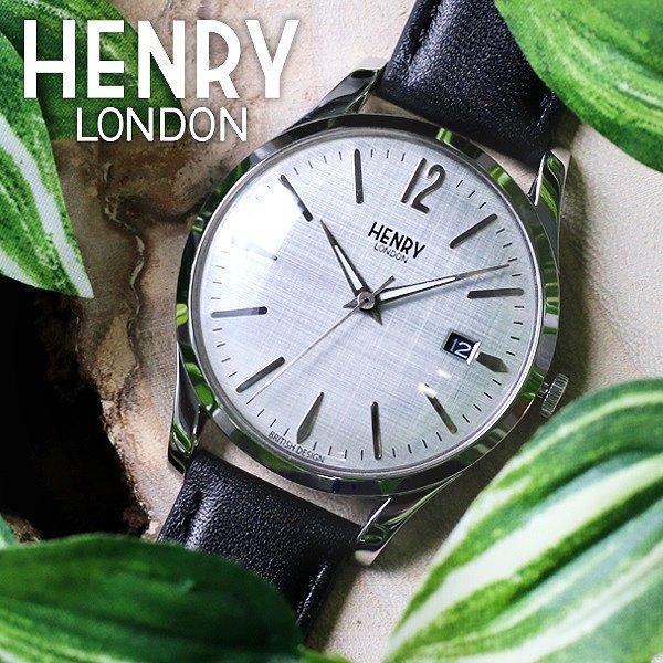 ヘンリーロンドン HENRY LONDON ピカデリー 39mm メンズ レディース 腕時計 HL39-S-0075 シルバー ブラック 人気 ブランド ヘンリーロンドン時計 ヘンリーロンドン腕時計 激安 セール sale 男性 女性 ギフト プレゼント