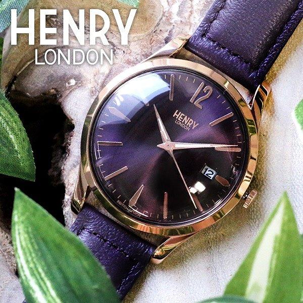 送料無料 ヘンリーロンドン HENRY LONDON ハムステッド 39mm メンズ レディース 腕時計 HL39-S-0080 パープル 人気 ブランド ヘンリーロンドン時計 ヘンリーロンドン腕時計 激安 セール sale 男性 女性 ギフト プレゼント