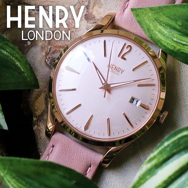 送料無料 ヘンリーロンドン HENRY LONDON ショーディッチ 39mm メンズ レディース 腕時計 HL39-S-0156 ピンク 人気 ブランド ヘンリーロンドン時計 ヘンリーロンドン腕時計 激安 セール sale 男性 女性 ギフト プレゼント