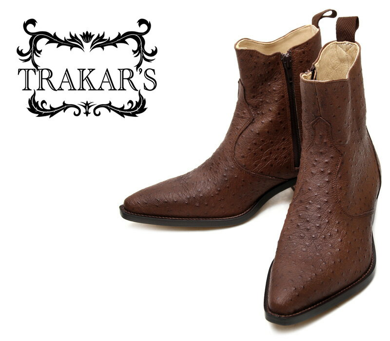 [TRAKAR'S] トラッカーズ 14302 Brown-Ostrich ブラウン オーストリッチ (プリント) メンズ レディース 本革 ウエスタンブーツ ショートブーツ
