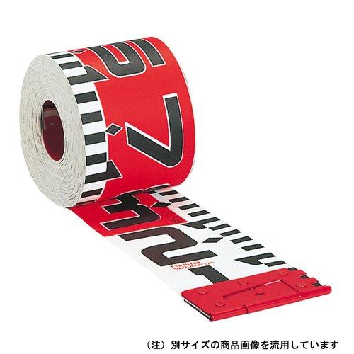 【最大500円OFFクーポン券配布中】タジマ シムロンロッド軽巻 幅 120mm 長さ 10m KM12-10K