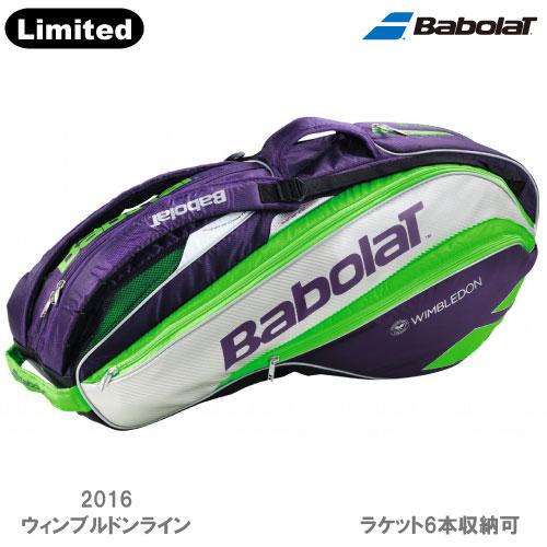 バボラ[Babolat]ラケットバッグ(BB751128)2016 WIMBLEDON LINE(ラケット6本収納可)