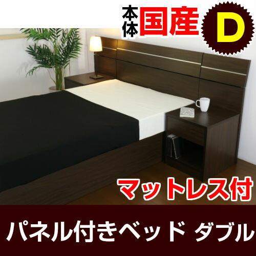 リゾートスタイルベッド ダブルベッド パネル付き ご夫婦一緒に SGマーク付日本製ポケットコイルマットレス付き  ダブルベッド 組み立て設置別途対応