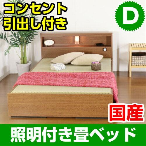 和室ベッド 照明 引出し コンセント付き畳ベッド ダブル イ草の香り ダブルベッド 搬入組立て別途対応 40