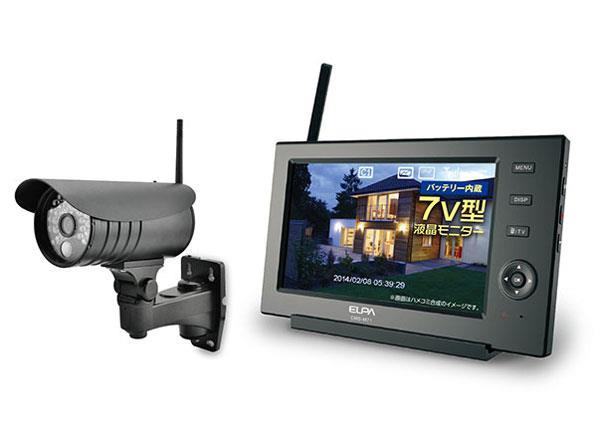 ELPA ネットワークカメラ・防犯カメラ CMS-7110