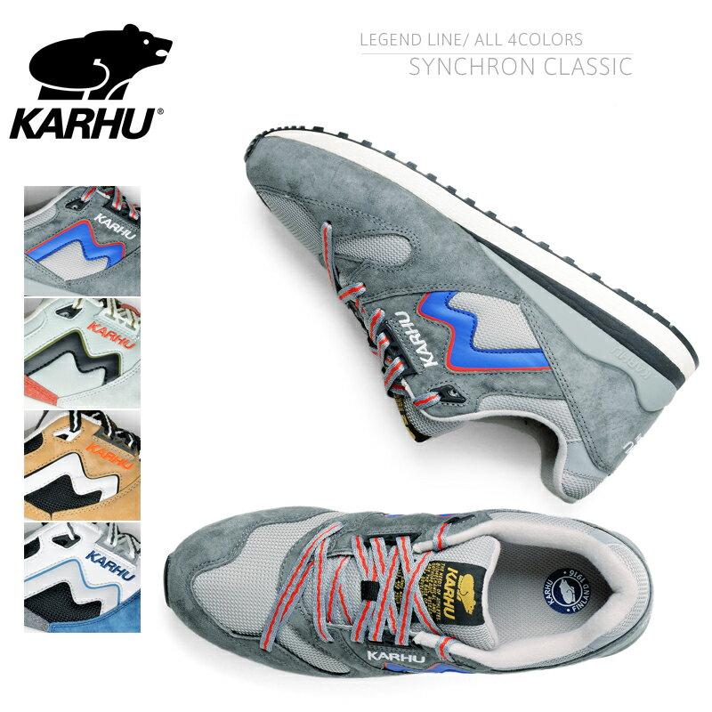KARHU カルフ SYNCHRON CLASSIC(シンクロンクラシック) スニーカー