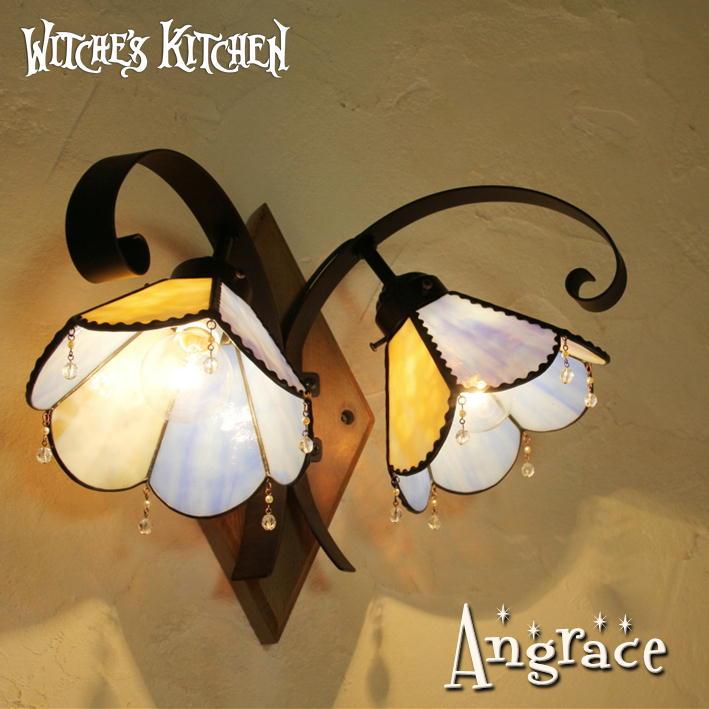 ブラケットライト 【Ann Grace・アングレースW】 LED対応 ブルー 壁掛け照明 2灯 ステンドグラス ランプ