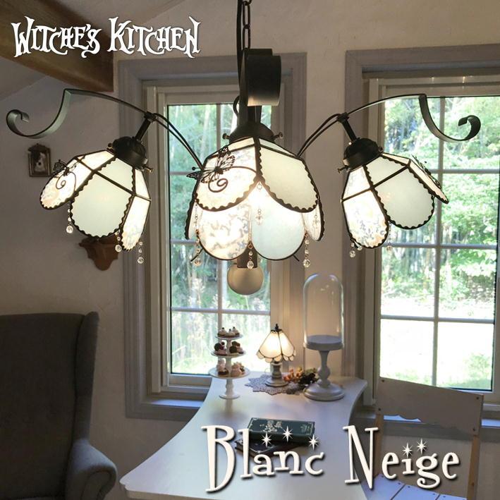 シャンデリア 【Blanc Neige・ブランネージュ】 LED対応 蝶 4灯 ステンドグラス ランプ