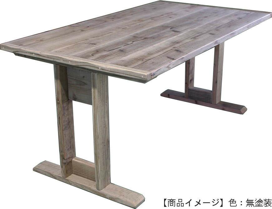 OLD ASHIBA(足場板古材)Hシリーズ ダイニングテーブル BS(ベンチシート)タイプ幅1110~1200mm×奥行800mm×高さ710mm(高さ指定は600~750mmまで対応可) 塗装仕上げ【受注生産】