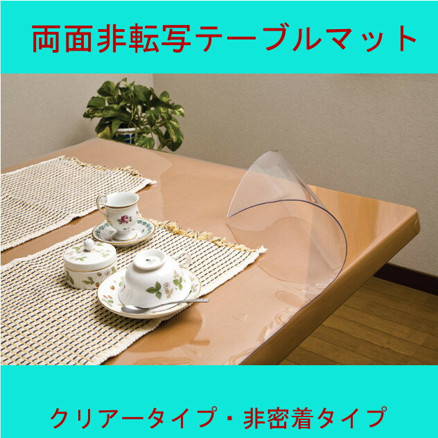 Woodstory rakuten global market another note double for Table 90x120