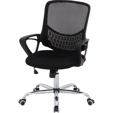 パソコンチェア パソコンチェアー オフィスチェア オフィスチェアー 椅子 チェア チェアー イス いす 学習チェア 学習チェアー デスクチェア デスクチェアー PCチェア PCチェアー 学習イス 事務いす ブラック 黒