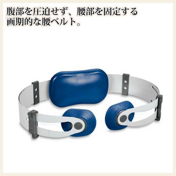 【送料、代引き手数料無料】腰ベルト・ハグ・コアラ【あす楽対応_関東】
