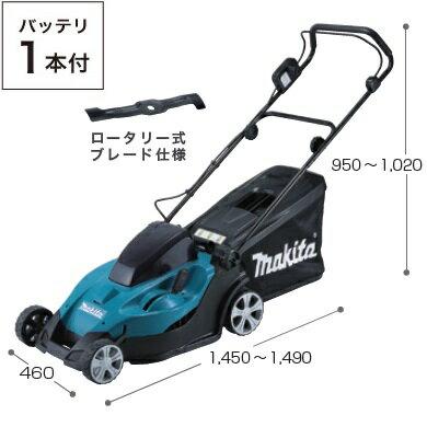 【マキタ】 36V 充電式芝刈機 MLM430DWB 2.2Ahバッテリ1本・充電器付 【makita】