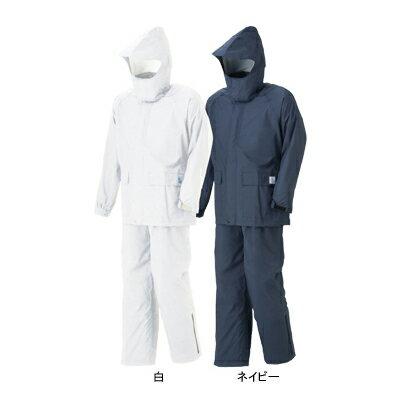 作業服 作業着  A-602 グリーンレインスーツ(上下セット) LL 白28[作業服から事務服まで総アイテム数10万点以上!][綺麗で丁寧な刺しゅう職人の店]