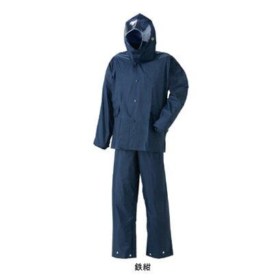 レインウエア  A-405 ストリートシャワースーツ(上下セット) XL