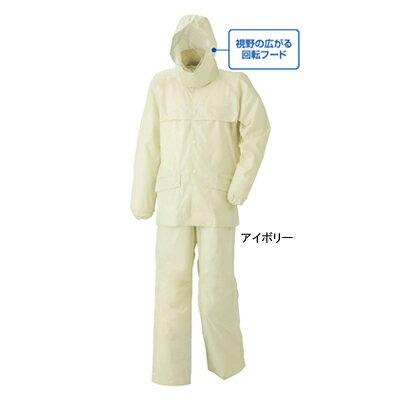 レインウエア  A-413 ストリートシャワースーツ(上下セット) XL