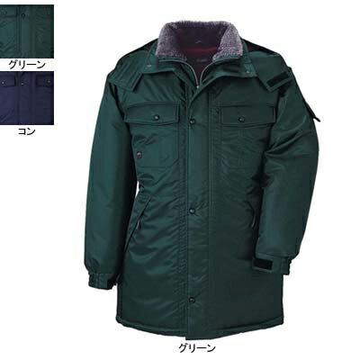 作業服 作業着 ジーベック 571 防水コート XL・グリーン60