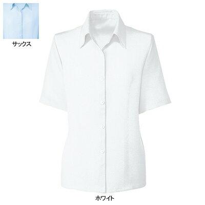 事務服・制服・オフィスウェア  ヌーヴォ FB7070 ブラウス(半袖) 21号~23号