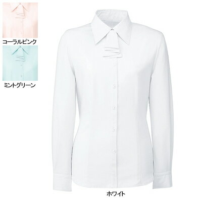 事務服・制服・オフィスウェア  ヌーヴォ FB7549 ブラウス/リボン付(長袖) 15号・ホワイト1