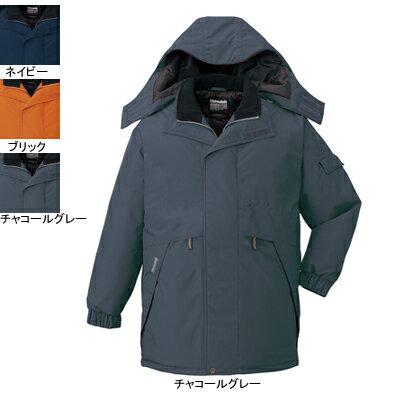 作業服 作業着 自重堂 48343 防水防寒コート(フード付) 4L・チャコールグレー048