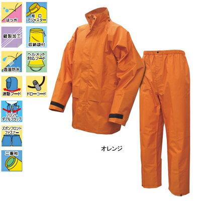 作業服 作業着 弘進商事 H0312AF ランドワークスG2 4L・オレンジ