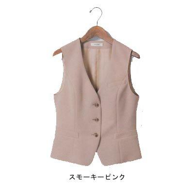 事務服・制服・オフィスウェア  ユニレディ U5140 ベスト  5号 ブラック20