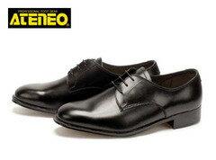 の圧倒的な品質 【青木産業】【作業靴】 T-119