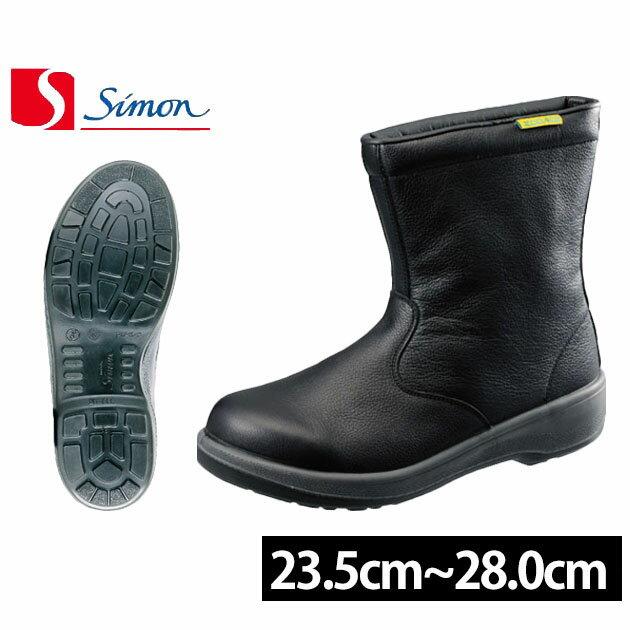 【セール】 安全靴 シモン 安全靴【シモン安全靴 ECO44】安全靴 レディース 対応/安全靴 ブーツ/安全靴 女性/安全靴 送料無料/安全靴 半長靴/ワークストリート 安全靴