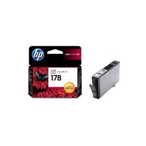 【送料無料】(業務用9セット)HP ヒューレット・パッカード インクカートリッジ 純正 【CB317HJ】 フォトブラック(黒) ×9セット