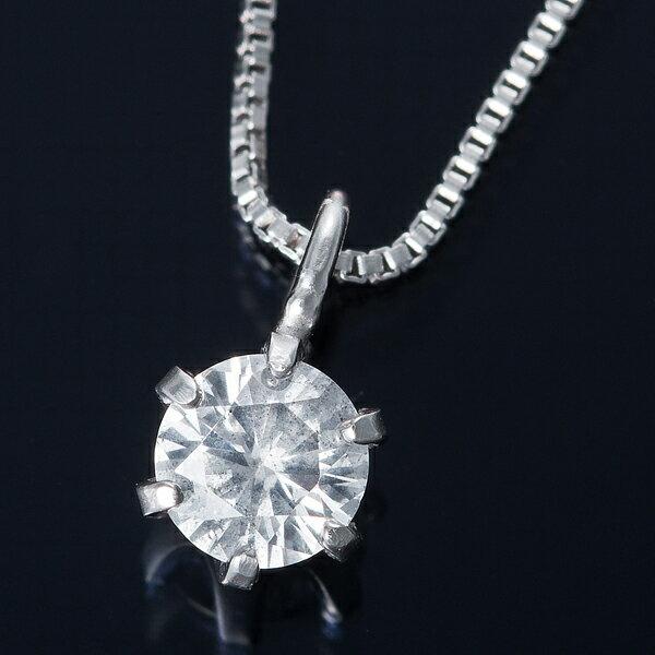 【送料無料】K18WG 0.1ctダイヤモンドペンダント/ネックレス ベネチアンチェーン(鑑別書付き)