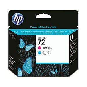 【送料無料】【純正品】 HP インクカートリッジ プリントヘッド マゼンタ/シアン 型番:C9383A(HP72) 単位:1個