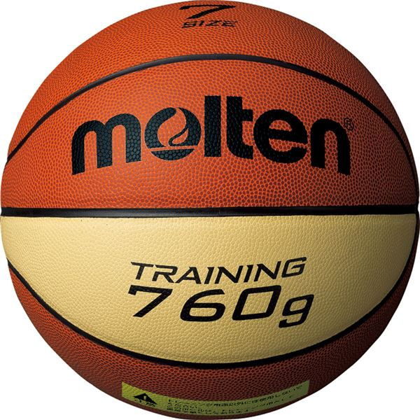【送料無料】モルテン(Molten) トレーニング用ボール7号球 トレーニングボール9076 B7C9076