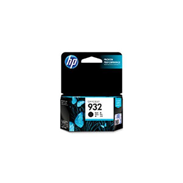 【送料無料】(業務用5セット) 【純正品】 HP インクカートリッジ 【CN057AA HP932 BK ブラック】