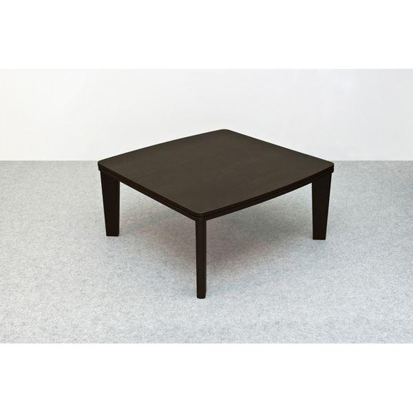 【送料無料】カジュアルこたつテーブル 本体 【正方形 75cm×75cm】 ブラウン リバーシブル天板 テーパー加工脚【代引不可】