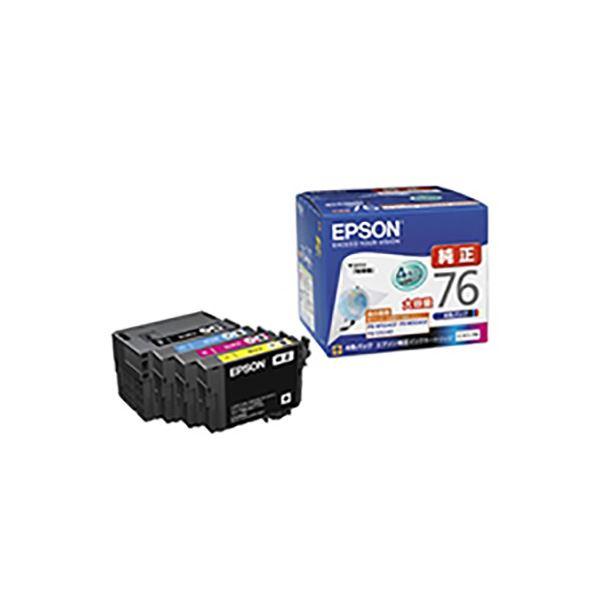 【送料無料】【純正品】 EPSON エプソン インクカートリッジ 【IC4CL76 4色パック】 大容量