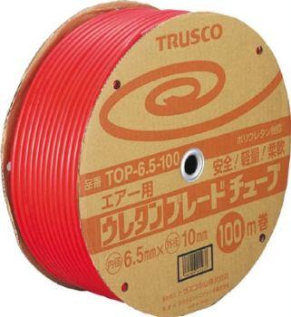 TRUSCO ウレタンブレードチューブ 8.5×12.5 100m  赤 -【104-3188】
