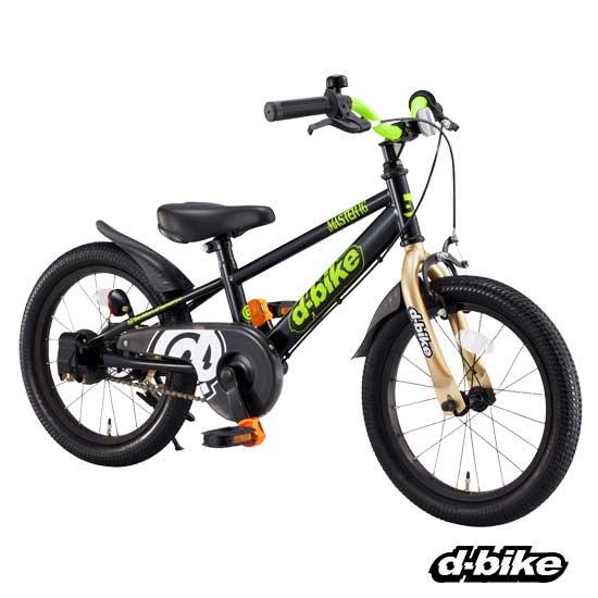 【代引不可】アイデス D-Bike Master 18インチ ブラック