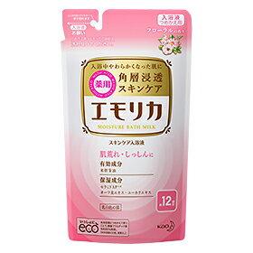 花王 エモリカ 薬用スキンケア入浴液 フローラルの香り [つめかえ用] 360ml×16個セット Kao Emollica 4901301760289