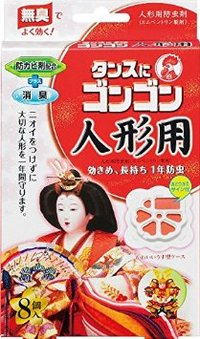 金鳥 タンスにゴンゴン 人形用N 8個入 防カビ・消臭タイプ×40個セット Kincho Tansuni Gongon 4987115841154