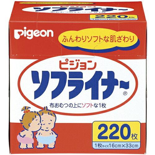 ピジョン ソフライナー 220枚入x20個セット Pigeon Baby Diaper liner 4902508094344