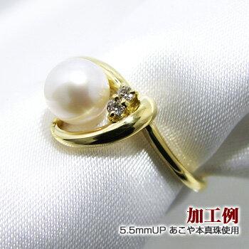 「緩やかなカーブデザイン0.02ctリング枠(指輪金具)(K18)」(真珠用)[n5]