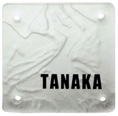 "【1225thanks10】砂漠をイメージしたデザインです琉球ガラス表札裏彫り""デザートサンド"" (砂漠)"