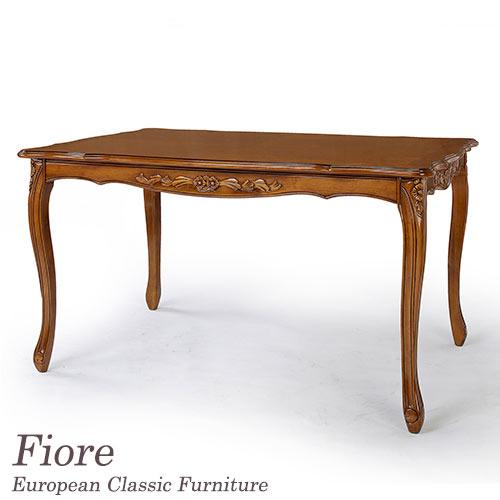 フィオーレ Fiore ダイニングテーブル175 テーブル 机 デスク おしゃれ 猫脚 茶色 アンティーク 木製 4人用 4人掛 ヨーロピアンクラシック Fiore 【送料無料】